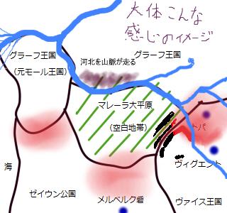 小説用地図4