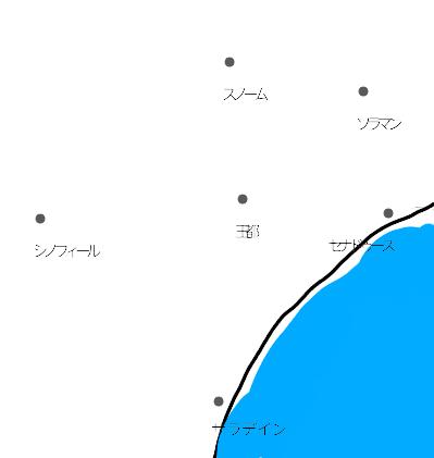 異世界生活 冒険譚~王都周辺地図