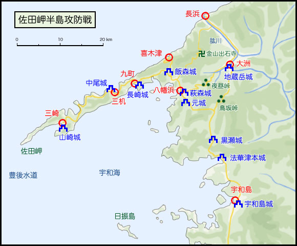 佐田岬半島攻防戦その三使用地図