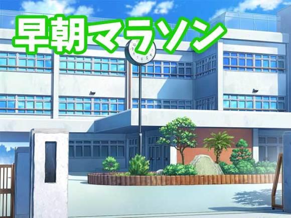 錬金堂繁盛記 0162b