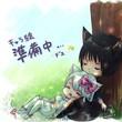 黒狼さんと白猫ちゃん キャラクターアイコン-準備中