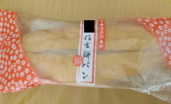 おいしいパン