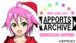 ティピカクリスマス仕様タイトルロゴ