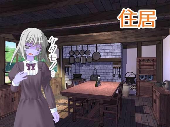 錬金堂繁盛記 056a