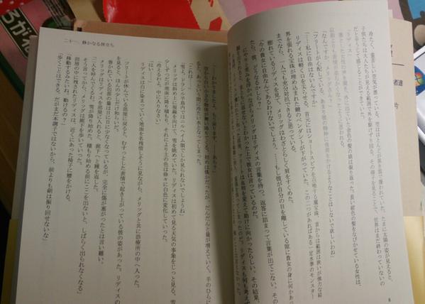 製本版4巻本文