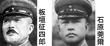 陸軍 中堅将校学閥グループ(関東軍メンバー)