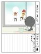 【英雄学園】アデリー先生の絵日記7