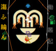 ゼォオ(男)のカード