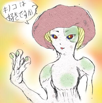 「まるで冬虫夏草だよ!」挿絵(仮)