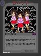 【世界の幻獣TCG】Gバット