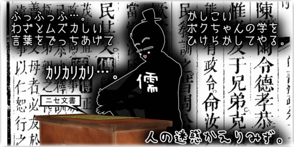 挿絵(By みてみん)