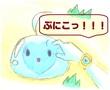 聖女サクラの呟き『ぷにこっ!!!』