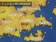 イェシカと周辺諸国地図