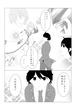 スペカノ漫画1