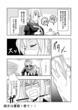 ファンアート14-2