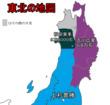 東西決戦後の東北の地図