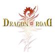 DRAGON ROAD タイトル