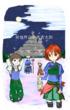 異世界召喚勇者太郎 1