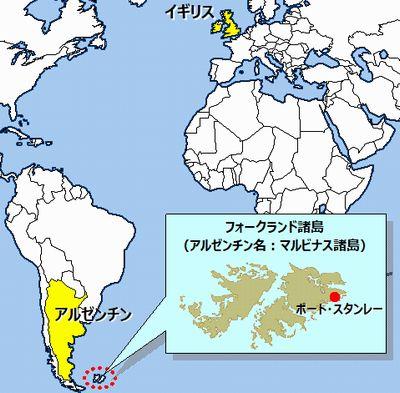フォークランド諸島の位置