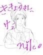 桔梗さんへ 「恋するプリンセス」サラ