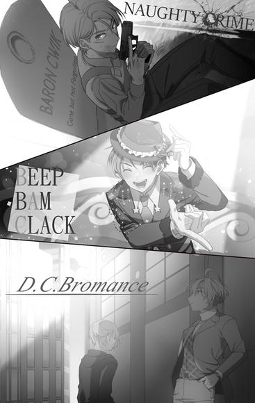 ヒトくちB&C 十一話3