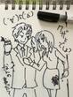 「コーヒーかけたら」の直紀と瑠璃②