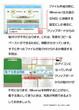 コミック工房電子文具活用術37