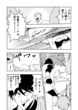 インプに転生【第七話】-06