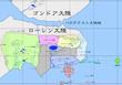 マギクラフト・マイスター15章関連地図