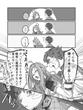 ヒトくちばなしっ!SFi ゼバス11