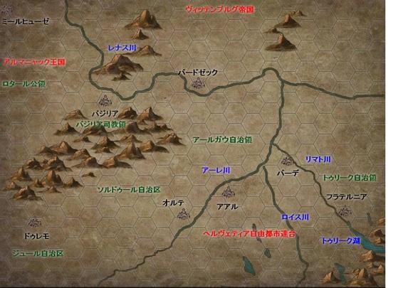 ルーの翼地図1