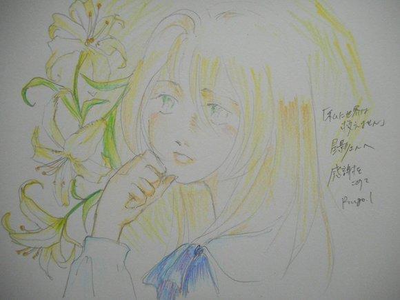 井川林檎さまより、リディア
