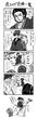 【コラボ侍】四コマ