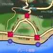 ヨネフト地区簡易地図  ヨネシゲの記憶
