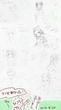 【コラボ侍】8月24日【オフ会!】