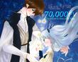 70,000PV感謝イラスト
