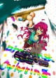 【線画×彩色◆コラボ祭】jintoさんの線画