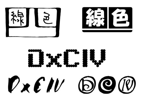 企画ロゴもどき(塗り絵企画Ⅳ用)