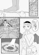 インプに転生【第三話】-10
