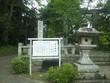 桜井神社 其の壱