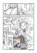 紹介マンガ4