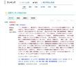 病毒の王、活動報告用画像[LoDar-067]