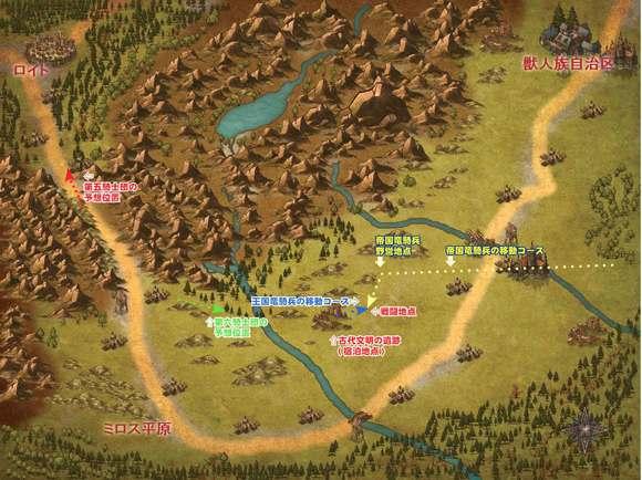 第2章まとめ用 異世界15日目の移動図