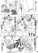妄想1P漫画