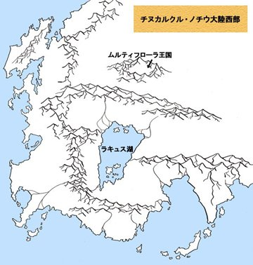 ラキュス湖地方の地図