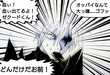四コマツイッターネタ4