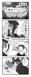 【英雄学園】ガーデニング?④/5