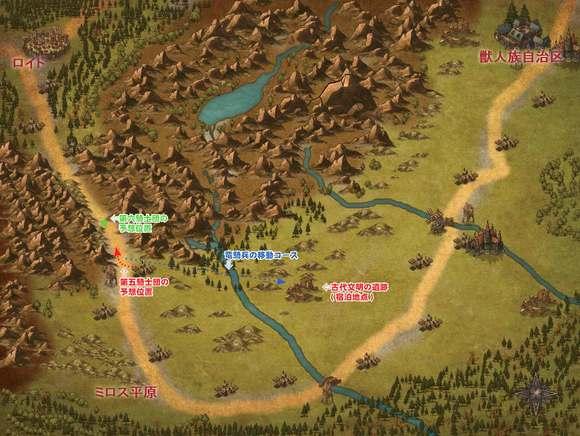 第2章まとめ用 異世界13日目の移動図