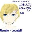 【銀雪の狂想曲】レナート・ロカテッリ