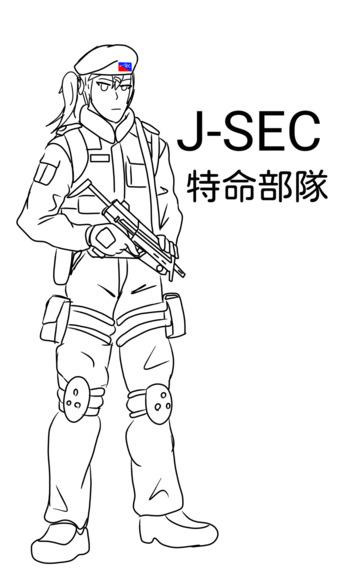 J-SEC特命部隊